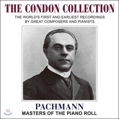 Vladimir de Pachmann 블라디미르 드 파흐만 - 마스터스 오브 더 피아노 롤 (The Condon Collection - Masters of the Piano Roll)