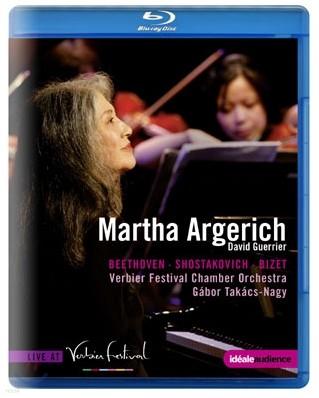 Martha Argerich Live At Verbier Festival 마르타 아르헤리치 베르비에 페스티벌 2009-2010