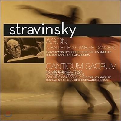 스트라빈스키가 지휘하는 스트라빈스키: 발레 '아곤', 칸티쿰 사크룸 (Stravinsky: Agon, Canticum Sacrum) [LP]