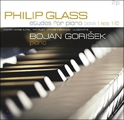 Bojan Gorisek 필립 글래스: 피아노를 위한 연습곡 1권 1-10번 (Philip Glass: Etudes for Piano Book I. Nos.1-10) [2 LP]