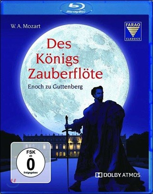Enoch zu Guttenberg 모차르트: 오페라 '마술피리' (Mozart: Des Konigs Zauberflote)