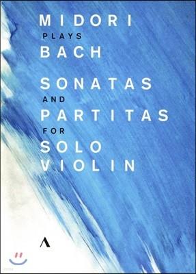 Midori 바흐: 무반주 바이올린 소나타와 파르티타 - 미도리 [2DVD]