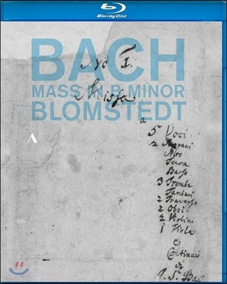 Herbert Blomstedt 바흐: 미사 B단조 (J.S. Bach: Mass in b minor BWV232)