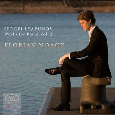 Florian Noack 리야푸노프: 피아노 작품 2집 (Lyapunov: Piano Works, Vol. 2)