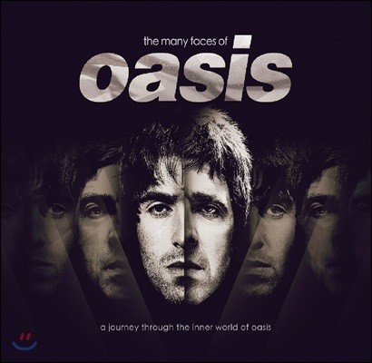 Oasis (오아시스) - The Many Faces Of Oasis