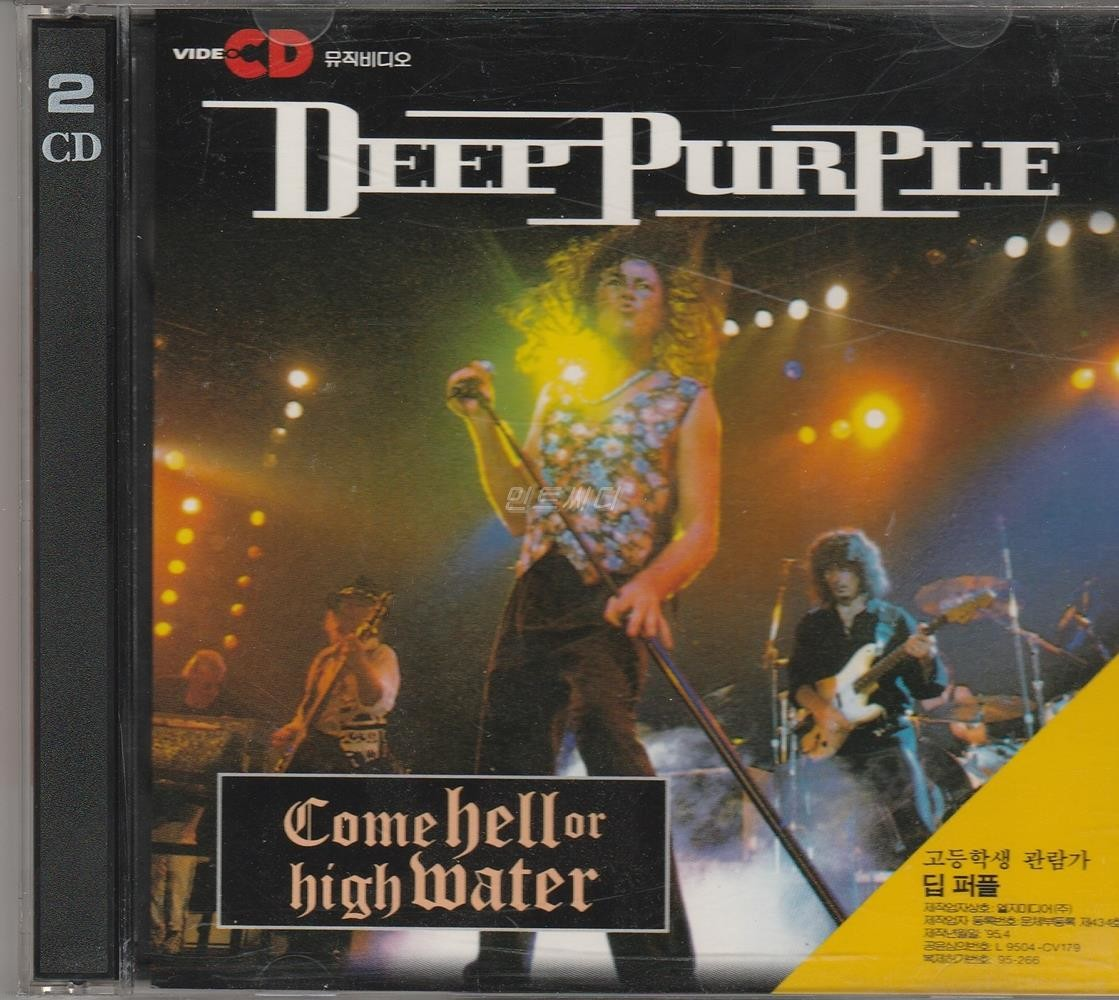 [VCD] Deep Purple - Come Hell Or High Matter