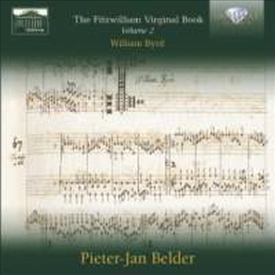 버드: 피츠윌리엄 버지널 북 2권 (William Byrd: Fitzwilliam Virginal Book Volume 2) (2CD) - Pieter Jan Belder