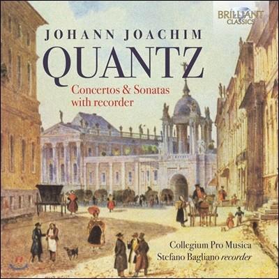 Stefano Bagliano 크반츠: 리코더 협주곡 & 소나타 작품집 (Johann Joachim Quantz: Concertos & Sonatas with Recorder)