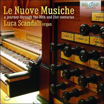 Luca Scandali 레 누오베 무지케 - 리게티, 패르트 등의 오르간 작품 (Le Nuove Musiche)