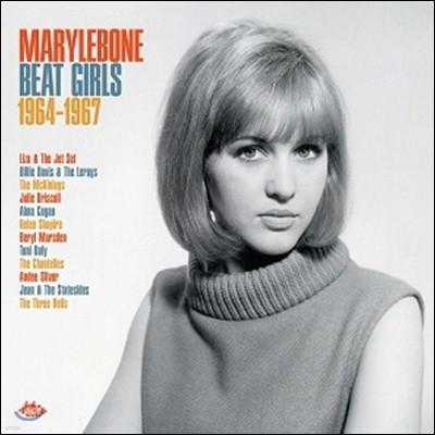 1960년대 매릴번의 여성 비트 팝 컬렉션 (Marylebone Beat Girls 1964-1967) [오렌지 컬러 LP]
