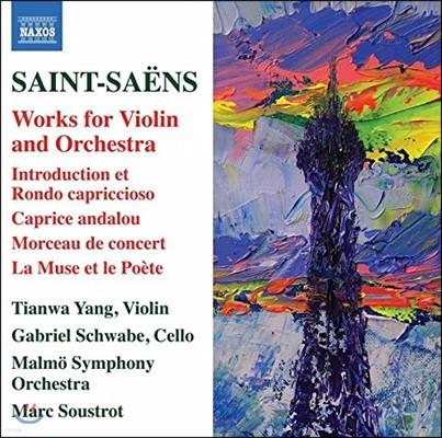 Tianwa Yang 생상스: 바이올린과 오케스트라를 위한 작품집 (Saint-Saens: Works For Violin And Orchestra)