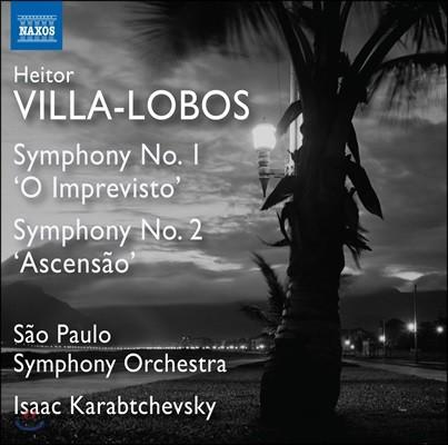 Isaac Karabtchevsky 빌라로보스: 교향곡 1번 '예측불허', 2번 '승천' (Villa-Lobos: Symphonies 'O Imprevisto', 'Ascensao')