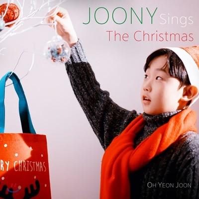 오연준 - Joony Sings The Christmas