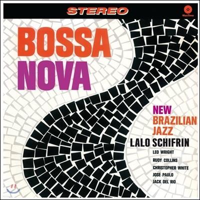 Lalo Schifrin (랄로 시프린) - Bossa Nova: New Brazilian Jazz [LP]