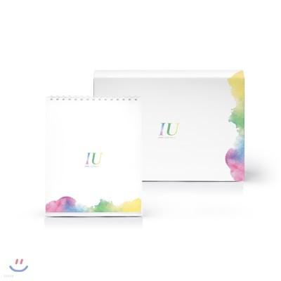 아이유 (IU) 2018 캘린더