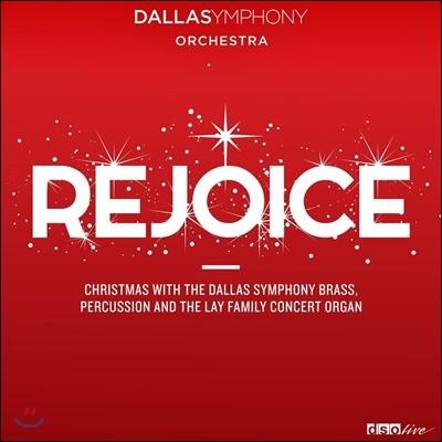 Dallas Symphony Orchestra 기뻐하라: 크리스마스 음악 (Rejoice)