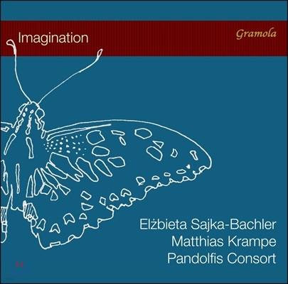 Pandolfis Consort 헨델 / 텔레만 외: 비올라와 하프시코드를 위한 소나타와 환상곡 (Imagination - Sonatas & Fantasies)