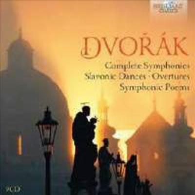 드보르작: 교향곡 전집 1번 - 9번 (Dvorak: Complete Symphonies Nos.1 - 9) (9CD Boxset) - Antal Dorati