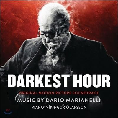 다키스트 아워 영화음악 (Darkest Hour OST by Dario Marianelli & Vikingur Olafsson)