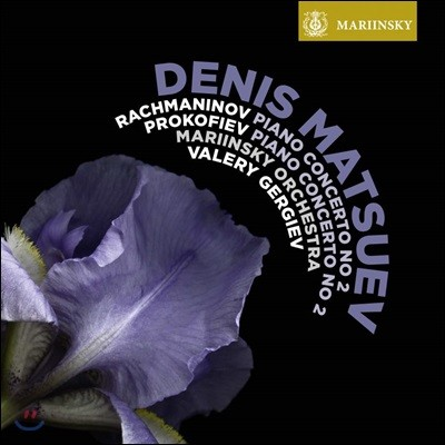 Denis Matsuev 라흐마니노프 / 프로코피예프: 피아노 협주곡 2번 - 데니스 마추예프, 발레리 게르기에프