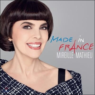 Mireille Mathieu (미레이유 마티유) - Made in France