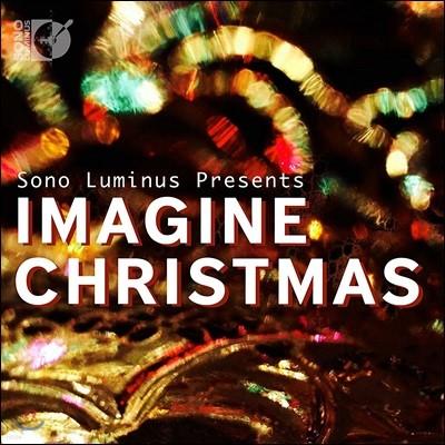 크리스마스를 상상하라 (Imagine Christmas)