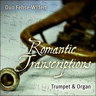 Duo Fehse-Wilfert 트럼펫과 오르간을 위한 낭만음악 (Romantic Transcriptions for Trumpet & Organ)