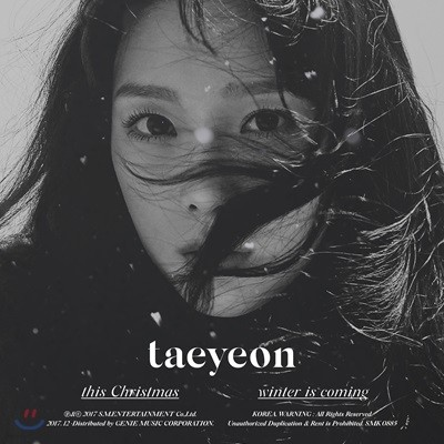 태연 (Taeyeon) - 겨울 앨범 : This Christmas - Winter is Coming