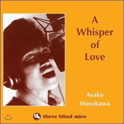 Ayako Hosokawa (아야코 호소가와) - A Whisper of Love [LP]