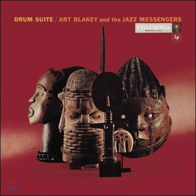 Art Blakey & The Jazz Messengers - Drum Suite [LP]