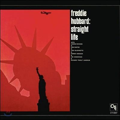 Freddie Hubbard (프레디 허버드) - Straight Life [LP]