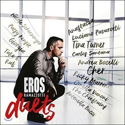 Eros Ramazzotti (에로스 라마조티) - Eros Duets [2 LP]