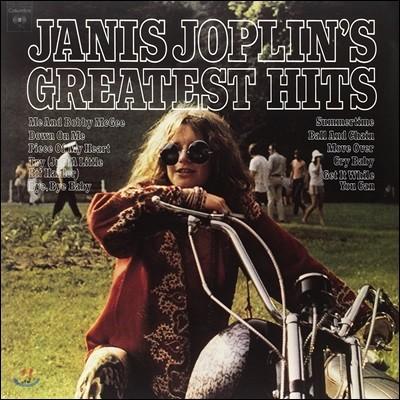 Janis Joplin - Janis Joplin's Greatest Hits 재니스 조플린 베스트 앨범 [그린 컬러 LP]