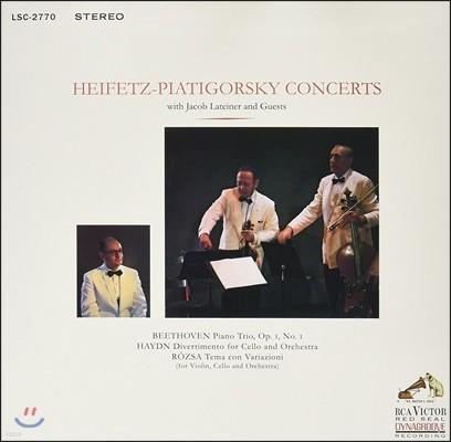 Jascha Heifetz 베토벤: 피아노 삼중주 / 하이든: 첼로를 위한 디베르티멘토 [LP]