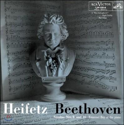 Jascha Heifetz 베토벤: 바이올린 소나타 8번 10번 (Beethoven: Violin Sonatas) [LP]