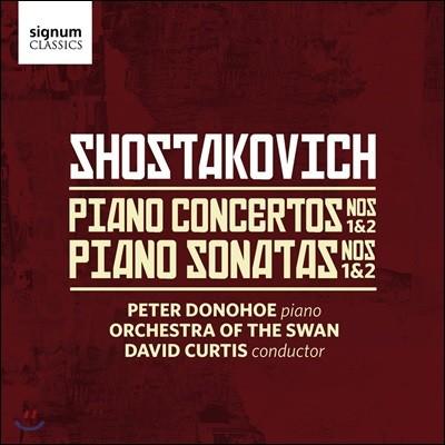 Peter Donohoe 쇼스타코비치: 피아노 협주곡 1, 2번 & 피아노 소나타 1, 2번 (Shostakovich: Piano Concertos & Sonatas)