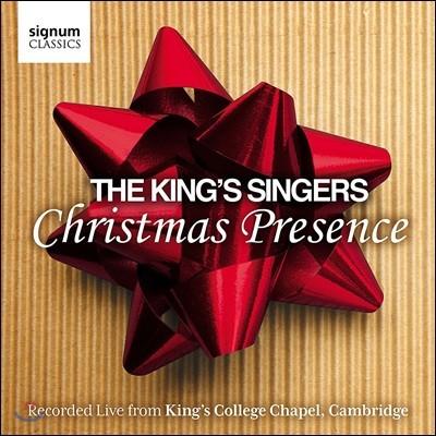 King's Singers 킹스 싱어즈의 크리스마스 앨범 (Christmas Presence)