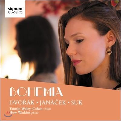 Tamsin Waley-Cohen 보헤미아 - 드보르작 / 야나체크 / 수크: 바이올린 작품집 (Bohemia)