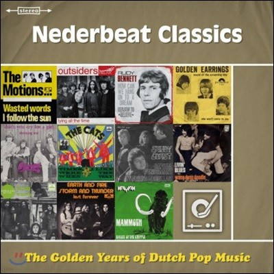 The Golden Years Of Dutch Pop Music : Nederebeat Classics [LP]