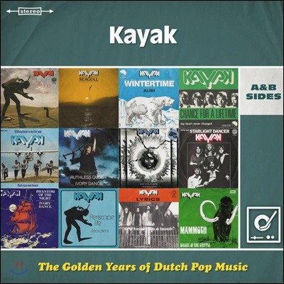 Kayak (카약) - The Golden Years Of Dutch Pop Music : A&B Side [2 LP]