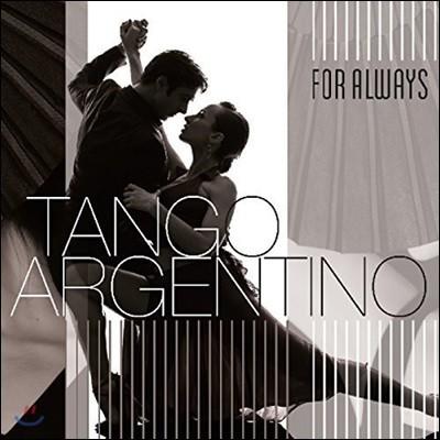 탱고 음악 모음집 (Tango Argentino: For Always) [LP]