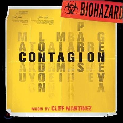컨테이젼 영화음악 (Contagion OST by Cliff Martinez 클리프 마르티네즈) [옐로우&레드 컬러 LP]