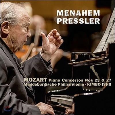 Menahem Pressler 모차르트: 피아노 협주곡 23번 & 27번 (Mozart: Piano Concertos K.488 & K.595)