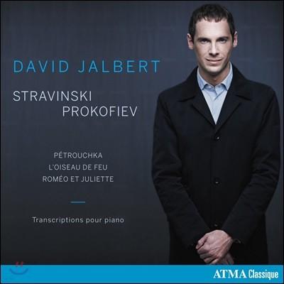David Jalbert 스트라빈스키: 페트루슈카, 불새 /프로코피에프: 로미오와 줄리엣 모음곡 - 피아노 편곡 버전 (Stravinsky & Prokofiev)