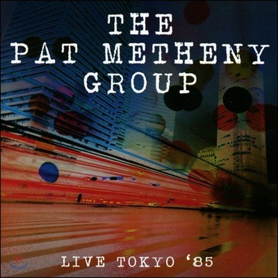 Pat Metheny Group - Live Tokyo '85 팻 메스니 그룹 1985년 일본 도쿄 라이브
