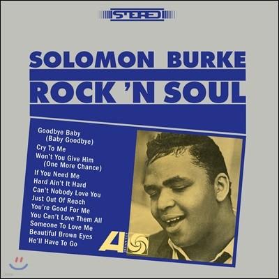 Solomon Burke (솔로몬 버크) - Rock 'N Soul [LP]