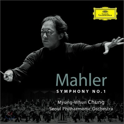 정명훈 / 서울시향 - 말러: 교향곡 1번 '타이탄' (Gustav Mahler: Symphony No. 1 'Titan')
