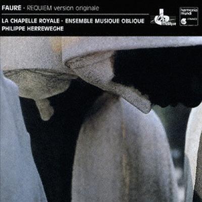포레: 레퀴엠 (Faure: Requiem - version 1893) (UHQCD)(일본반) - Philippe Herreweghe