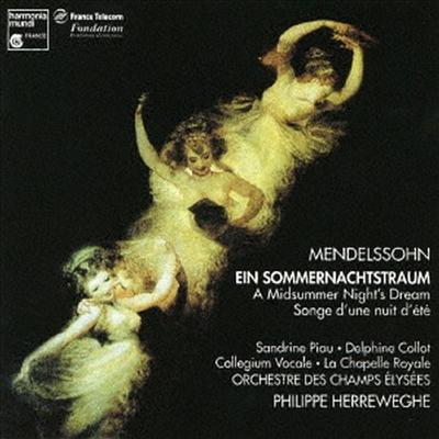 멘델스존: 한 여름 밤의 꿈, 서곡 '핑갈의 동굴' (Mendelssohn: A Midsummer Night's Dream, The Hebrides) (UHQCD)(일본반) - Philippe Herreweghe