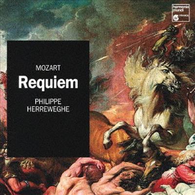 모차르트: 진혼곡 (Mozart: Requiem) (UHQCD)(일본반) - Philippe Herreweghe